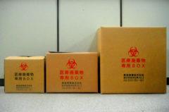 ダンボール容器 18L・36L・125L