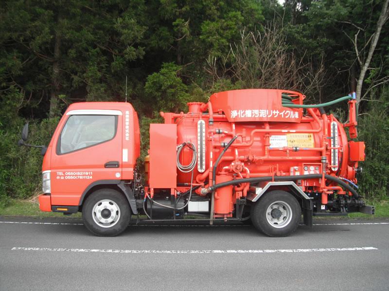 浄化槽汚泥リサイクル車