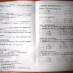 DSCF2144