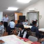 事業継続計画(BCP)講習会②