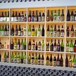 日本酒と産業廃棄物