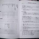 DSCF0183