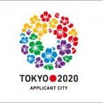 オリンピックがぁ~  東京にぃ~  キター‼\(^o^)/