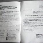 DSCF1095