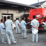 ISO浄化槽清掃勉強会・営業推進活動勉強会