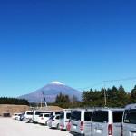 富士山エコパーク
