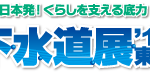 footer_img_logo