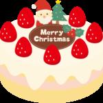 2人で2個のクリスマスケーキ